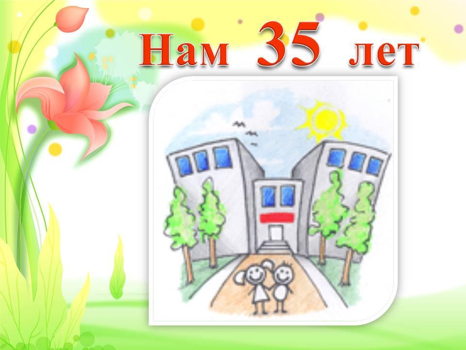 Стенгазета с юбилеем 60 лет своими руками